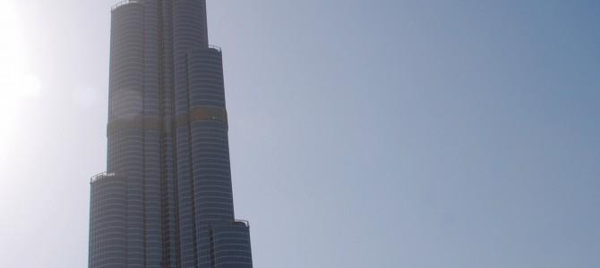 Dubai – Jebel Ali – VAE – 2014